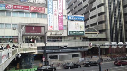 地下鉄谷町線 天王寺駅の画像1