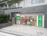 ローソンストア100 新宿文化センター前店