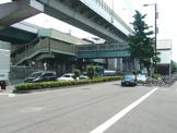 地下鉄中央線 九条駅