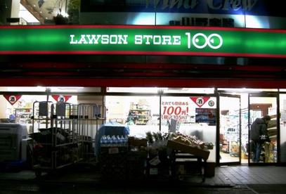 ローソンストア100 新大久保駅前店の画像1