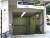 地下鉄四つ橋線 四ツ橋駅