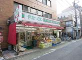 ローソンストア100武蔵関駅前店