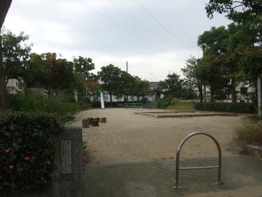 東富松公園の画像1