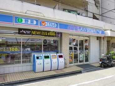 LAWSON 神泉駅前店の画像1