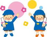 三篠幼稚園