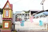 光禅寺幼稚園