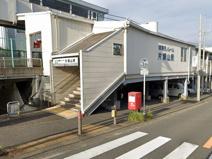 湘南モノレール『片瀬山』駅