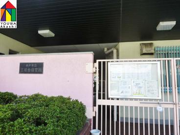王塚台保育園の画像1