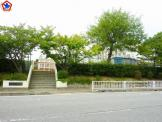 高丘東幼稚園