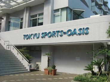 東急スポーツオアシスの画像1