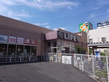 ライフ 大谷田店の画像1
