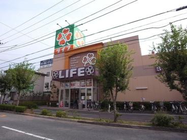 ライフ 大谷田店の画像2