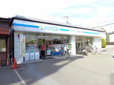 ローソン 山科御陵店の画像1