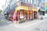 松屋鷺宮店