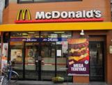 マクドナルド野方店
