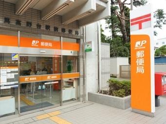 広島富士見郵便局の画像1