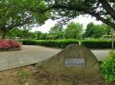 江北平成公園