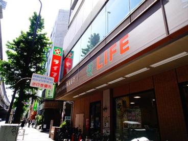 ライフ・幡ケ谷店の画像1