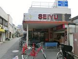 西友沼袋店