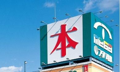 (株)フタバ図書 ギガ本通店書店部門の画像1