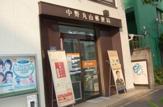 中野丸山郵便局