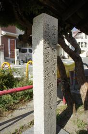 蛍池北町2丁目のS字カーブ沿いの公園の画像4