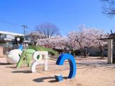 山ヶ池公園