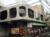 ファミリーマート高田馬場さかえ通り店