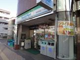 ファミリーマート高田馬場二丁目店