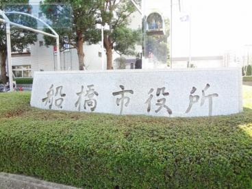 船橋市役所の画像3