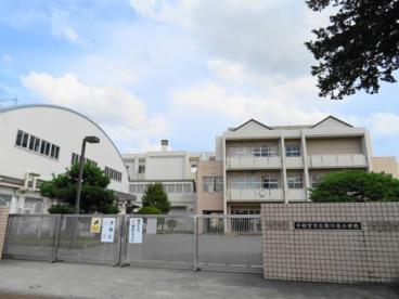 宇都宮市立 横川東小学校の画像1