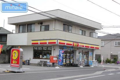 ヤマザキデイリーストアー・飯山満店の画像1