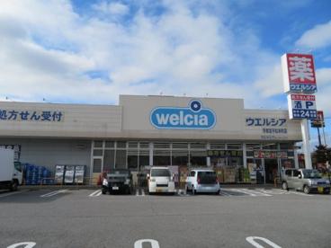 ウェルシア薬局の画像5