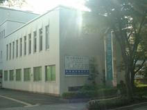 尼崎口腔衛生センター付属尼崎歯科専門学校
