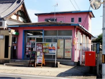 八尾萱振郵便局の画像1