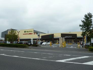 マミーマート船橋日大駅前店の画像1