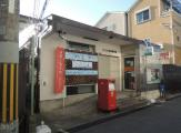 守口八雲東郵便局