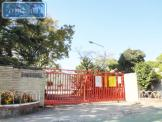 船橋市立 宮本小学校
