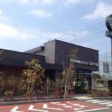 STARBUCKS COFFEE 龍ヶ崎店