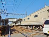 京成電鉄(株) 海神駅