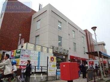 高根公団駅・新京成電鉄/新京成線の画像1