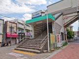 京成電鉄(株) 市川真間駅