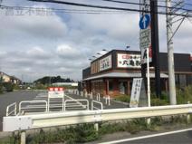 丸亀製麺船橋西船店