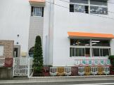 梅島幼稚園