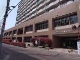 新田区民事務所