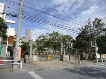 那覇市立 真地小学校の画像