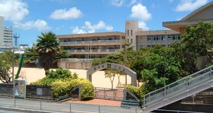 那覇市立 与儀小学校の画像1