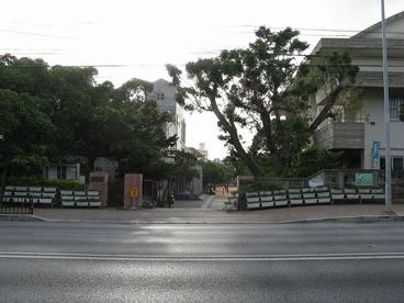 那覇市立 神原小学校の画像1