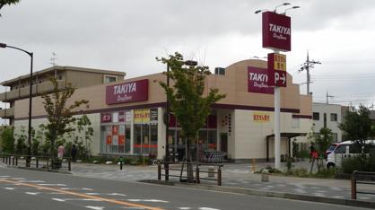 TAKIYAの画像1