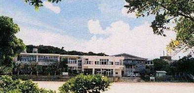那覇市立 大名小学校の画像